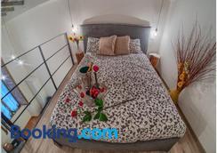 Villa Vinicia - Domaso - Bedroom