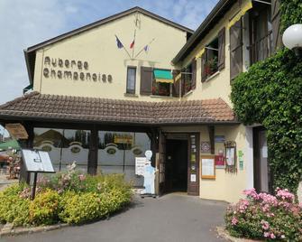Auberge Champenoise - Еперне - Building