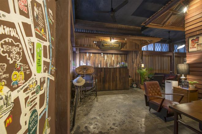 考山路蘇尼塔旅館 - 曼谷