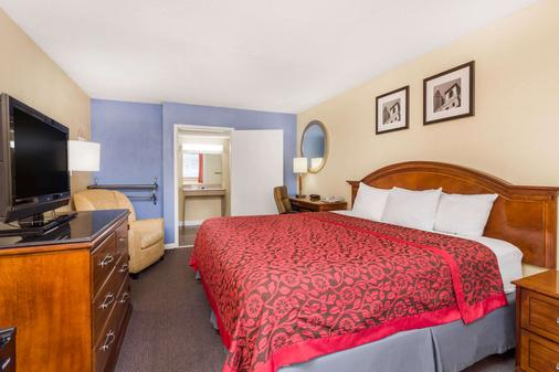 Days Inn by Wyndham College Park Airport Best Road - College Park - Bedroom