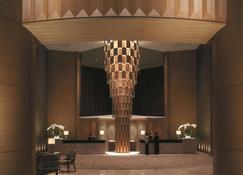 Shangri-La's Far Eastern Plaza Hotel, Tainan - Tainan - Lobby