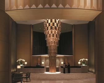 Shangri-La's Far Eastern Plaza Hotel, Tainan - Tchaj-nan - Lobby