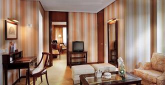 Hotel Santemar - סנטאנדר - סלון
