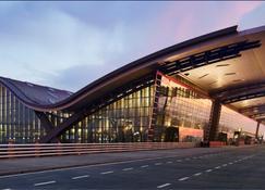 機場酒店 (只招待轉機旅客) - 多哈 - 多哈 - 建築