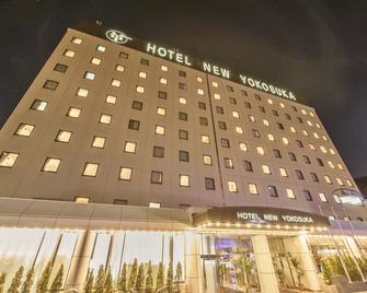 Hotel New Yokosuka - Yokosuka - Gebouw