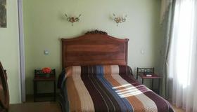 Au Pied Du Chateau - Lourdes - Bedroom