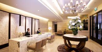 Fraser Suites Singapore - Singapore - דלפק קבלה