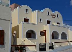 Anemomilos Suites - Thera - Building
