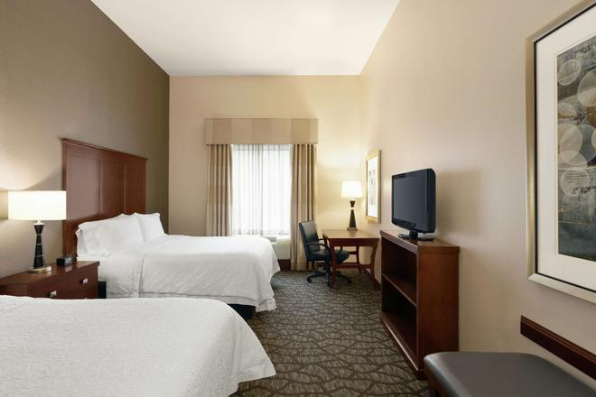 Hampton Inn & Suites Houston/Pasadena, TX - Pasadena - Schlafzimmer