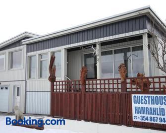 Hamrahlíð 9 Guesthouse - Grundarfjordur - Building