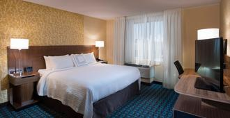 Fairfield Inn by Marriott Scottsbluff - Scottsbluff