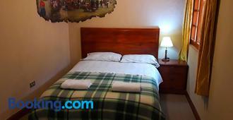 Posada Todos Santos - Cuenca - Bedroom