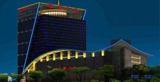 Liaoning International Hotel - Пекин