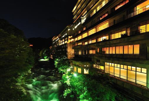 Minakamikan - Minakami - Toà nhà