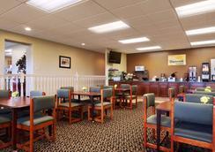 Days Inn by Wyndham, Montrose - Montrose - Restaurant