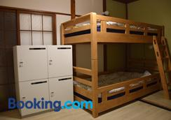 Guest House Shie Shimi - Tokyo - Bedroom