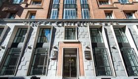 Vincci Madrid Centrum - Madrid - Edificio