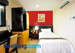 Grand Hallmark Hotel - Johor Bahru - Bedroom