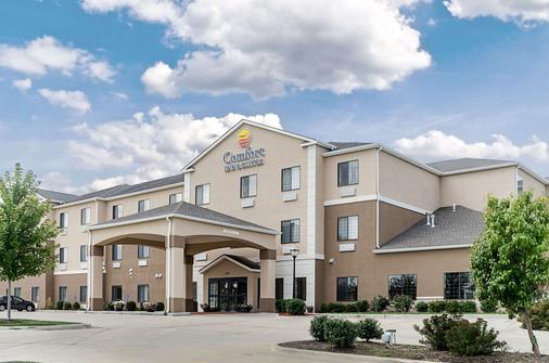 Comfort Inn & Suites Lawrence - University Area - Lawrence - Rakennus