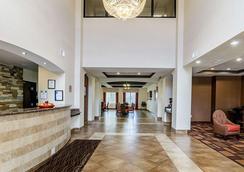 Comfort Inn & Suites Lawrence - University Area - Лоуренс - Лобби