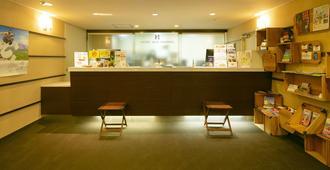 Hotel New Nishino - Kagoshima