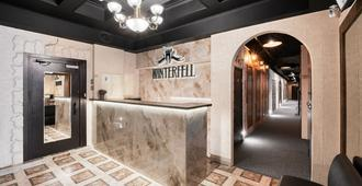 Winterfell Baumanskaya Hotel - Moscow - Front desk
