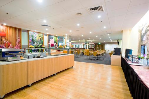 Metro Hotel Marlow Sydney Central - Sydney - Buffet