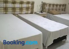 Pousada Balancê - Prado - Bedroom