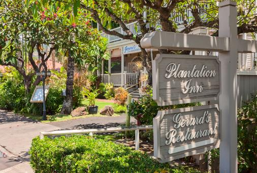 The Plantation Inn - Lahaina - Rakennus
