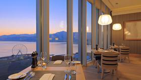 Radisson Blu Hotel, Batumi - באטומי - מסעדה