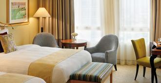 Mövenpick Hotel Doha - Doha - Bedroom