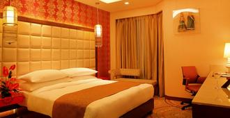 The Metropolitan Hotel and Spa New Delhi - Nova Deli - Quarto