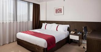 Hotel Grand Chancellor Townsville - Townsville