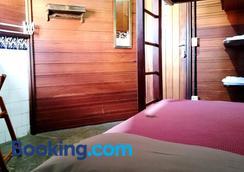 Laranjeiras Hostel - Salvador - Bedroom