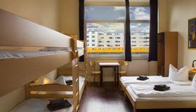 阿卡瑪十字山青年旅舍酒店 - 柏林 - 柏林 - 臥室