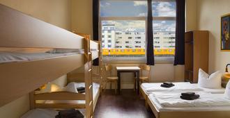 acama Hotel+Hostel Kreuzberg - ברלין - חדר שינה