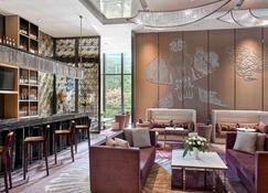 Pullman Weifang - Weifang - Lounge