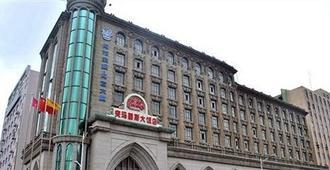 Tumalisi Hotel - Urumqi - Ürümqi