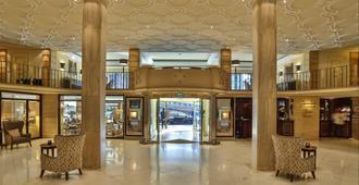 Excelsior Hotel Ernst am Dom - Colonia - Recepción