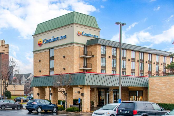 Comfort Inn Msp Airport - Mall Of America - Bloomington - Rakennus