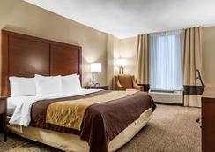 美國機場購物中心凱富酒店 - 布隆明頓 - 布盧明頓 - 臥室