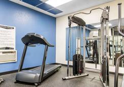 Comfort Inn Msp Airport - Mall Of America - Bloomington - Gym