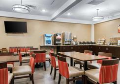 美國機場購物中心凱富酒店 - 布隆明頓 - 布盧明頓 - 餐廳