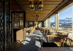 Eiger Mürren Swiss Quality Hotel - Lauterbrunnen - Restaurant
