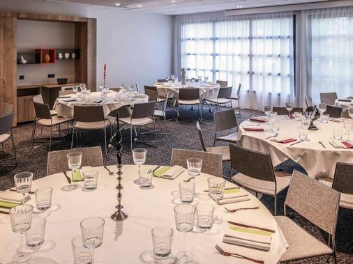 協和因特爾酒店 - 克雷蒙-費洪 - 克萊蒙費朗 - 宴會廳