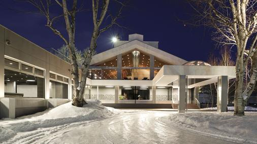 The Green Leaf, Niseko Village - Niseko - Building