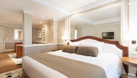 グランド メルキュール サンパウロ イビラプエラ - サンパウロ - 寝室
