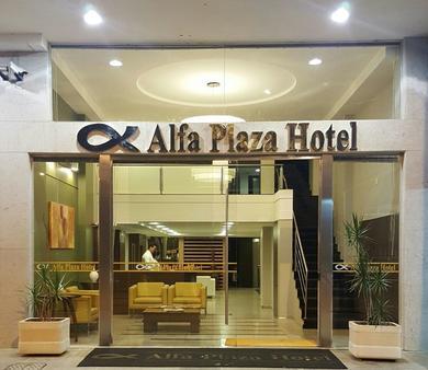 Alfa Plaza Hotel - Núcleo Bandeirante - Lobby