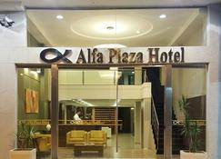 Alfa Plaza Hotel - Núcleo Bandeirante - Σαλόνι ξενοδοχείου