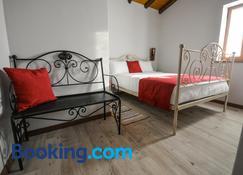 Casas no Terreiro - Vila Nova de Poiares - Bedroom